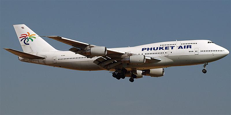 Phuket Air airline