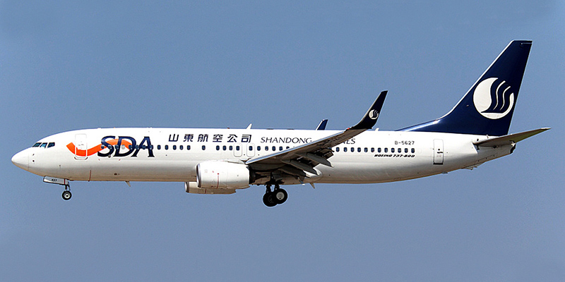 Shandong Airlines airline