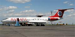 Авиакомпания Самара