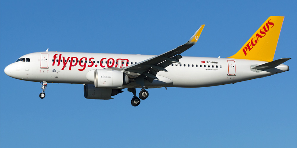 Airbus A320neo- пассажирский самолет. Фото, характеристики, отзывы.