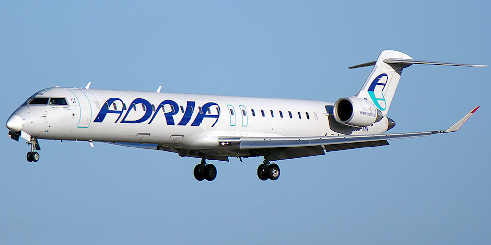 Bombardier CRJ-900- passenger aircraft. Photos, characteristics, reviews.