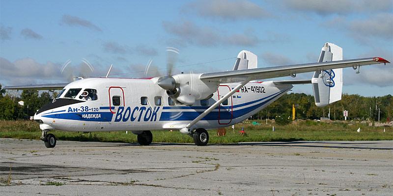 Самолет Ан-38 авиакомпании Восток