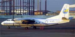 Авиакомпания Тулпар Авиа Сервис (Tulpar Avia Service)