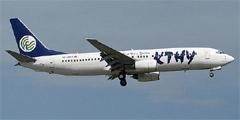 Авиакомпания Кипрские турецкие авиалинии (Kibris Turk Hava Yollari)