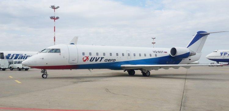 Самолет Bombardier CRJ200 авиакомпании ЮВТ-Аэро