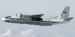 Авиакомпания Трансавиа-Гарантия (Transavia-Garanty)