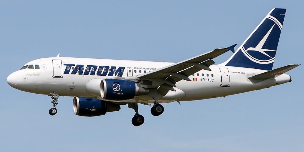 Airbus A318 авиакомпании TAROM