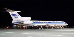 Авиакомпания KrasAir