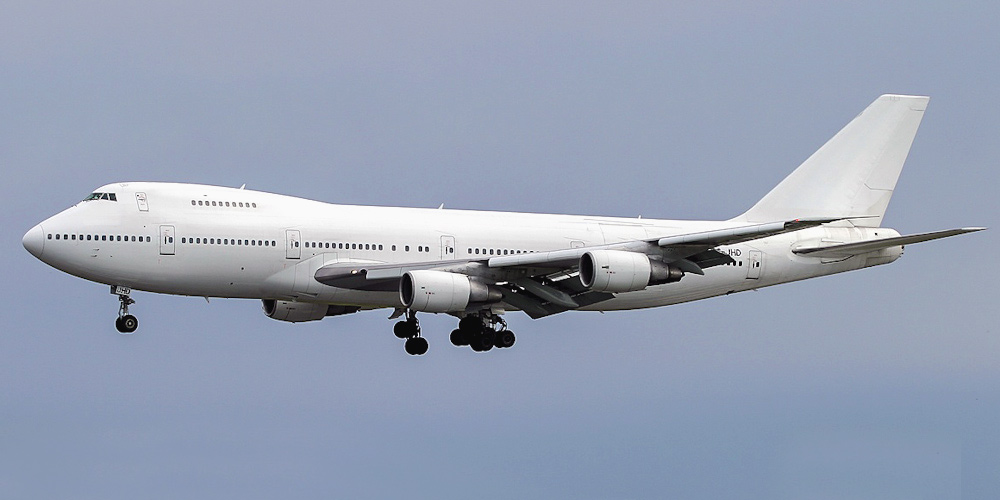 Boeing 747-200- passenger aircraft. Photos, characteristics, reviews.