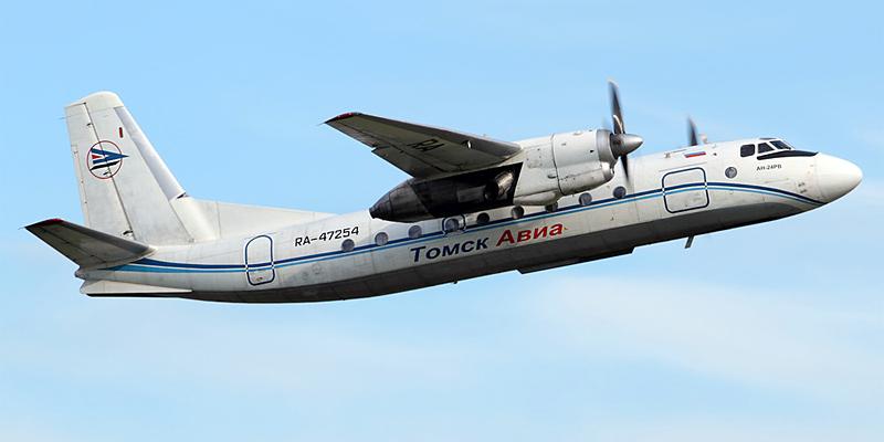 Самолет Ан-24 авиакомпании Томскавиа