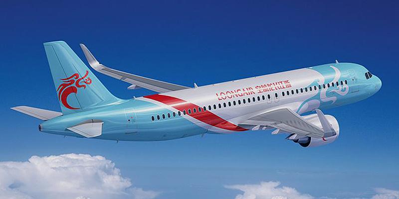 Airbus A320 авиакомпании Zhejiang Loong Airlines