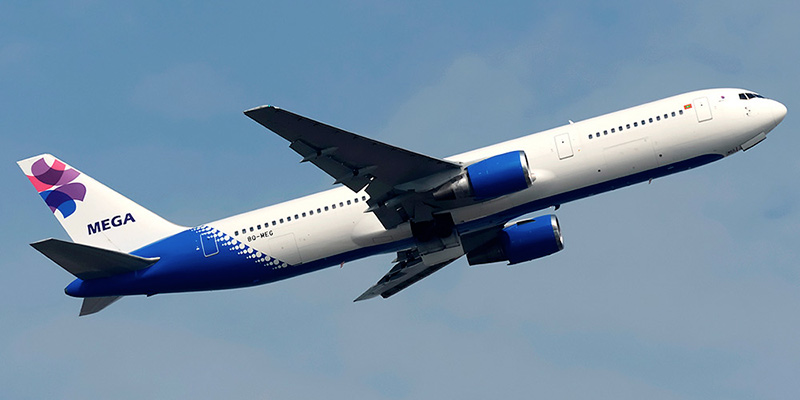 Mega Maldives Airlines airline