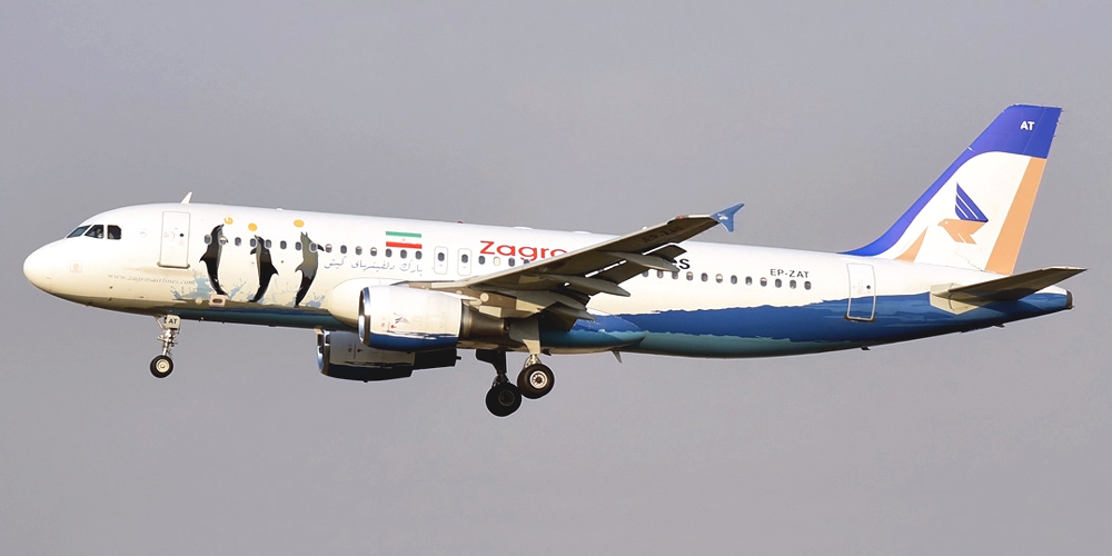 Zagros Airlines airline