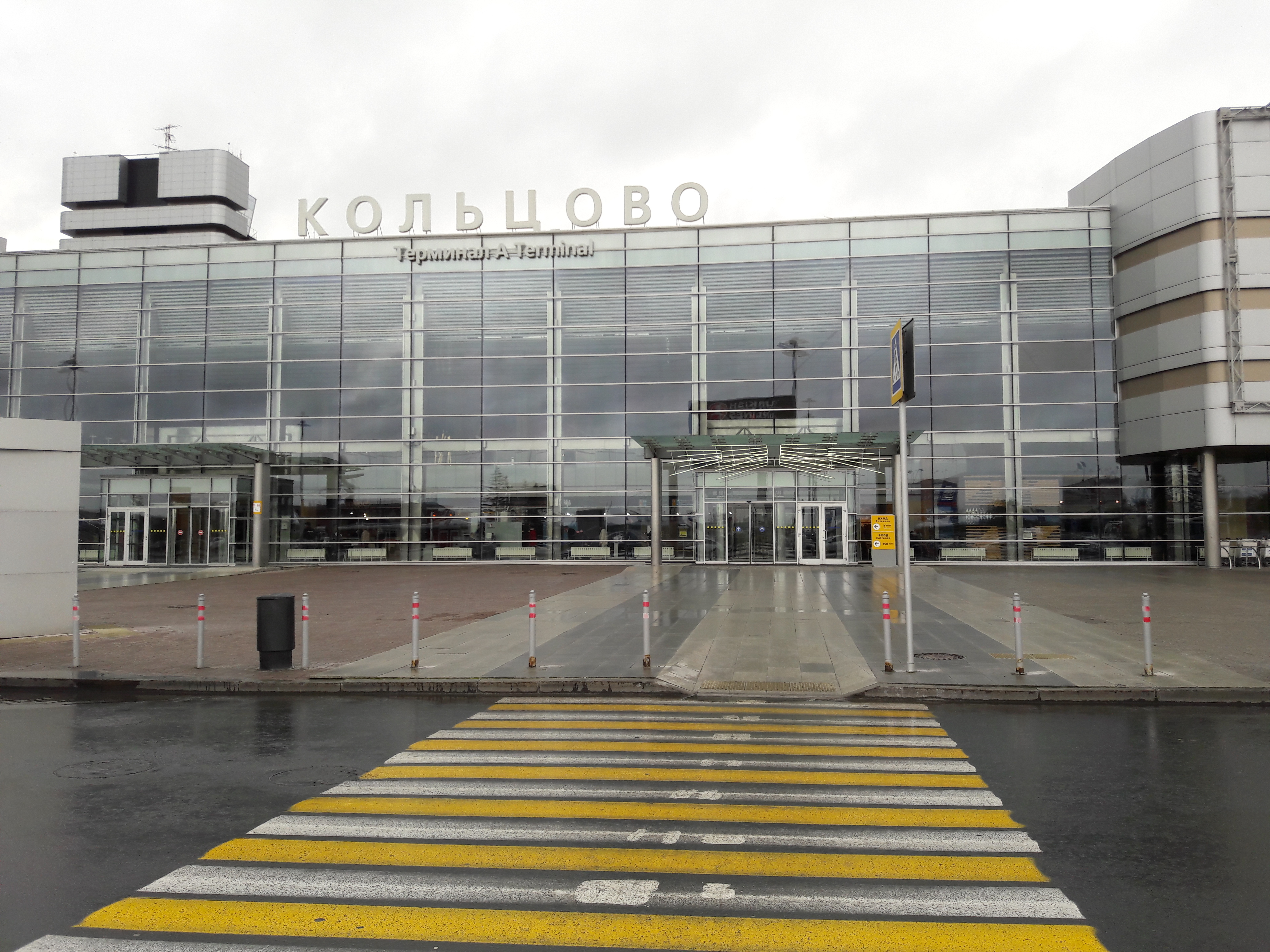 The terminal of Koltsovo international airport