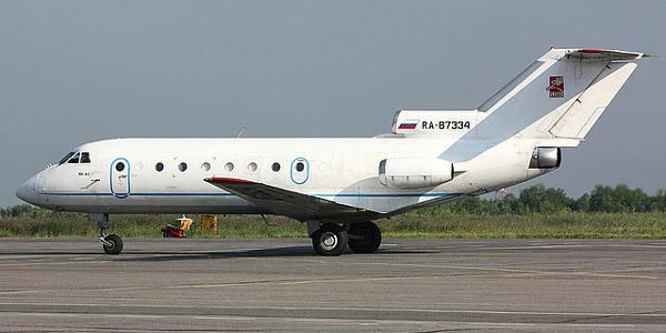 Авиакомпания Былина (Bylina)