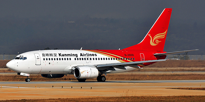 Kunming Airlines airline