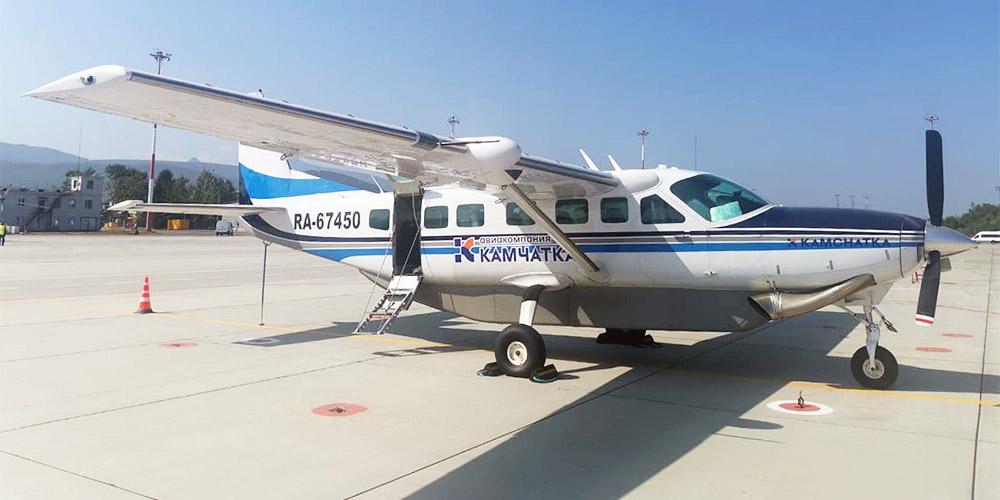 Kamchatka airline