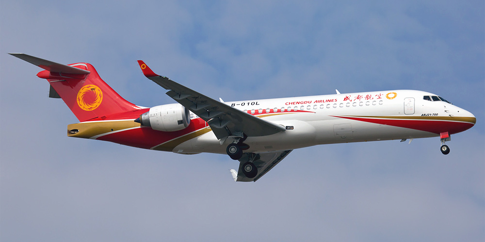 Comac ARJ21- passenger aircraft. Photos, characteristics, reviews.