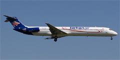 Авиакомпания ТиТи Эйрлайнз (TT Airlines)
