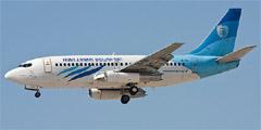 Авиакомпания Памир Эйрвэйз (Pamir Airways)