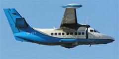 Авиакомпания Авиес Эйр Компани (Avies Air Company)