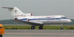 Авиакомпания Авиакомпания Кокшетау (Kokshetau Airlines)