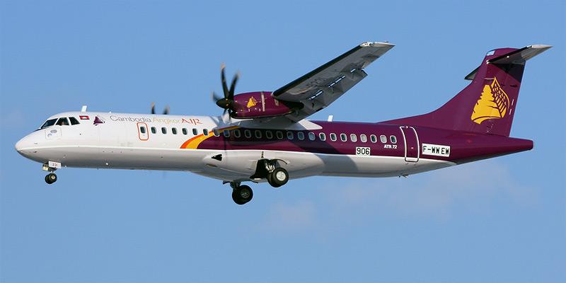 Cambodia Angkor Air airline