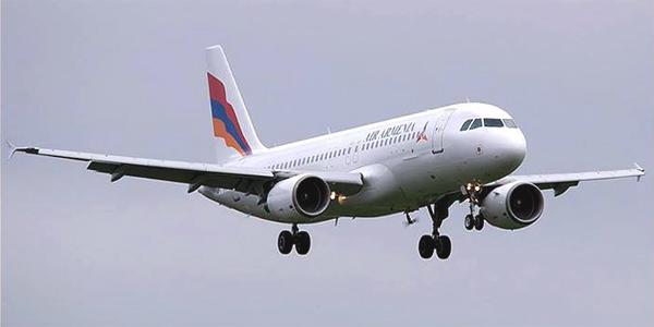 Air Armenia airline