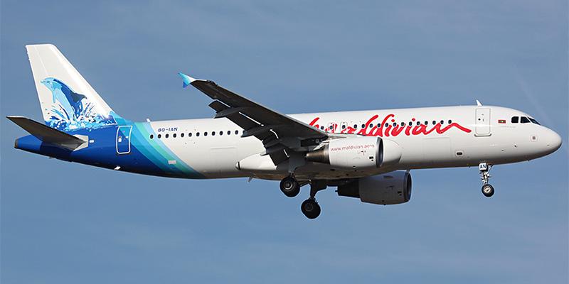Самолет Airbus A320 авиакомпании Maldivian