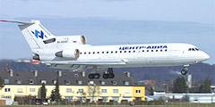 Авиакомпания Центр-Авиа (Centre-Avia Airlines)