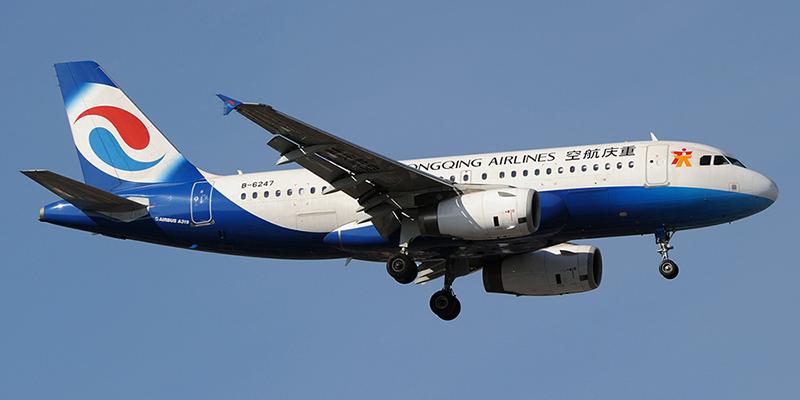 Airbus A319 авиакомпании Chongqing Airlines