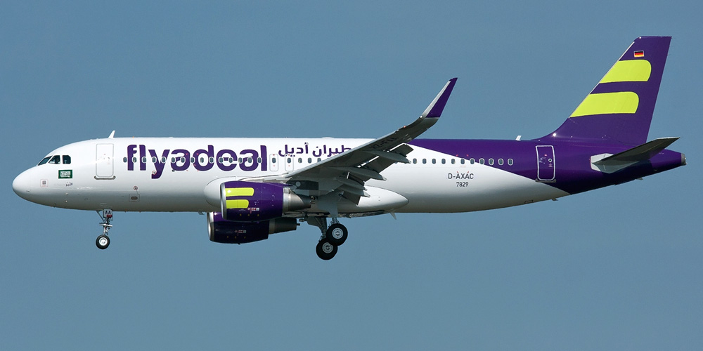 Flyadeal airline