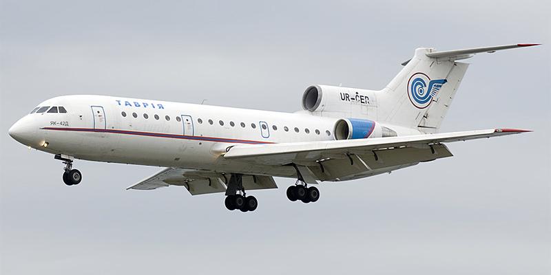 Самолет Як-42 авиакомпании Таврия