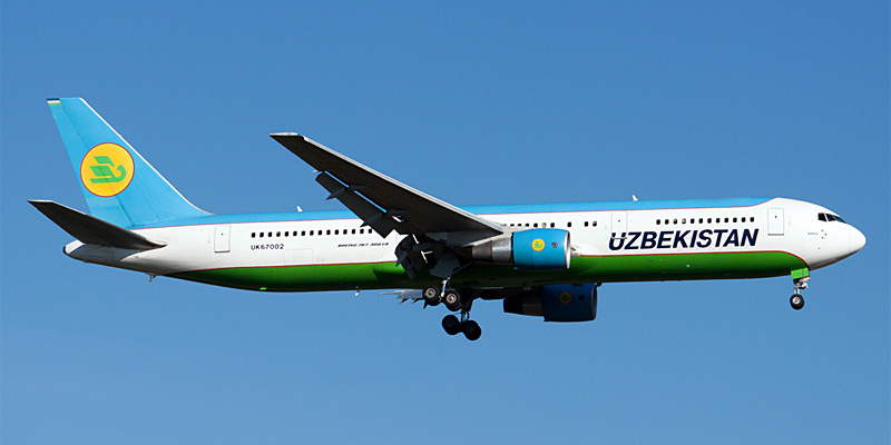 Uzbekistan Airways airline