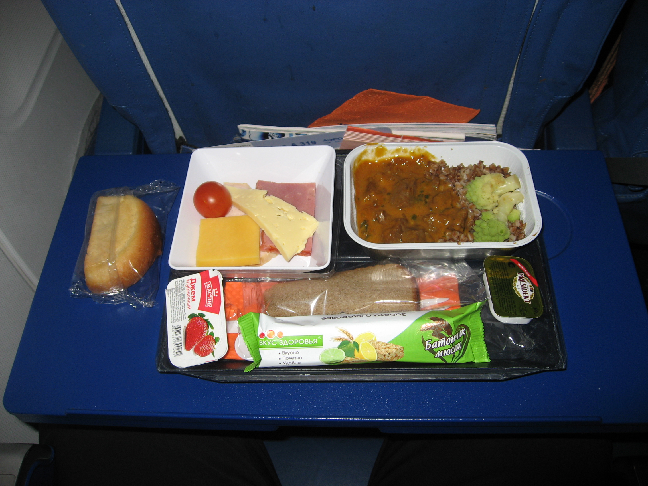 The catering meal on the Aeroflot flight Moscow-Surgut
