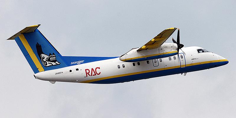 Ryukyu Air Commuter airline
