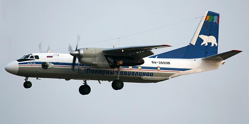 Самолет Ан-26-100 Полярных авиалиний