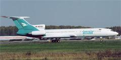 Авиакомпания Imair Airlines