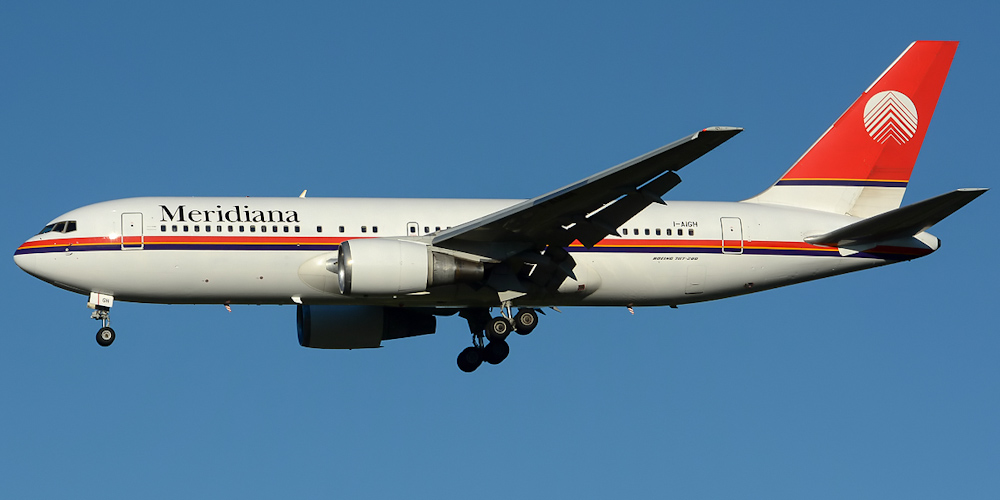 Boeing 767-200- passenger aircraft. Photos, characteristics, reviews.