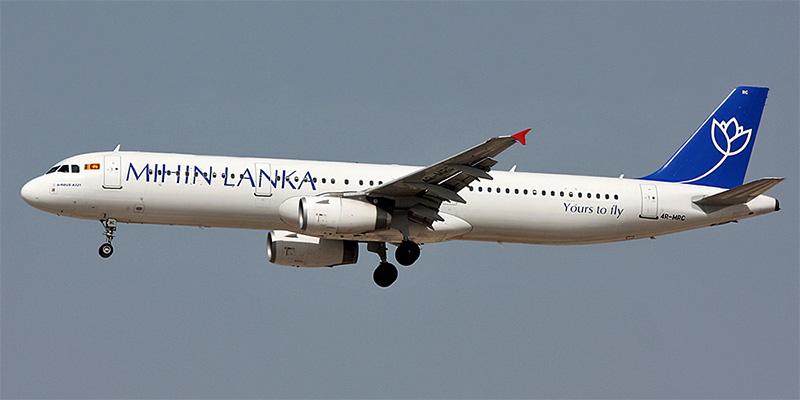 Самолет Airbus A321 авиакомпании Mihin Lanka