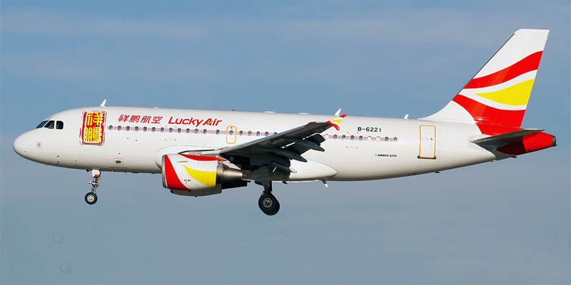 Lucky Air airline