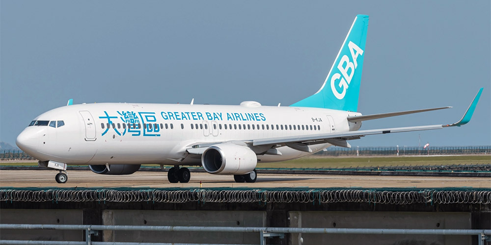 GBA - Greater Bay Airlines airline