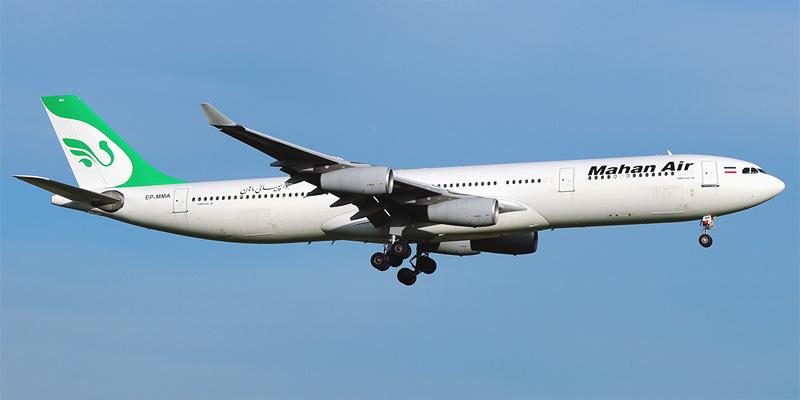 Airbus A340-300 авиакомпании Mahan Air