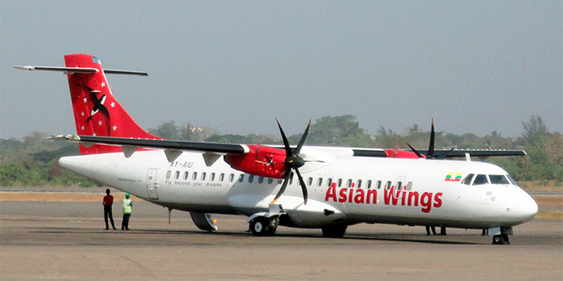 Самолет ATR 72 авиакомпании Asian Wings Airways