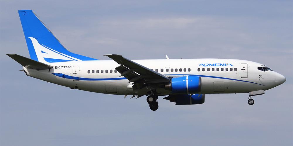 Armenia airline