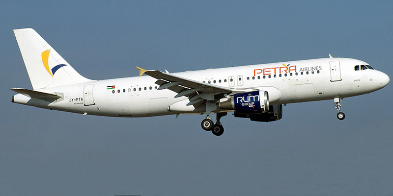 Airbus A320 авиакомпании Petra Airlines