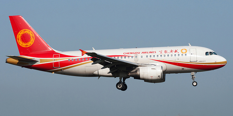 Airbus A319 авиакомпании Chengdu Airlines