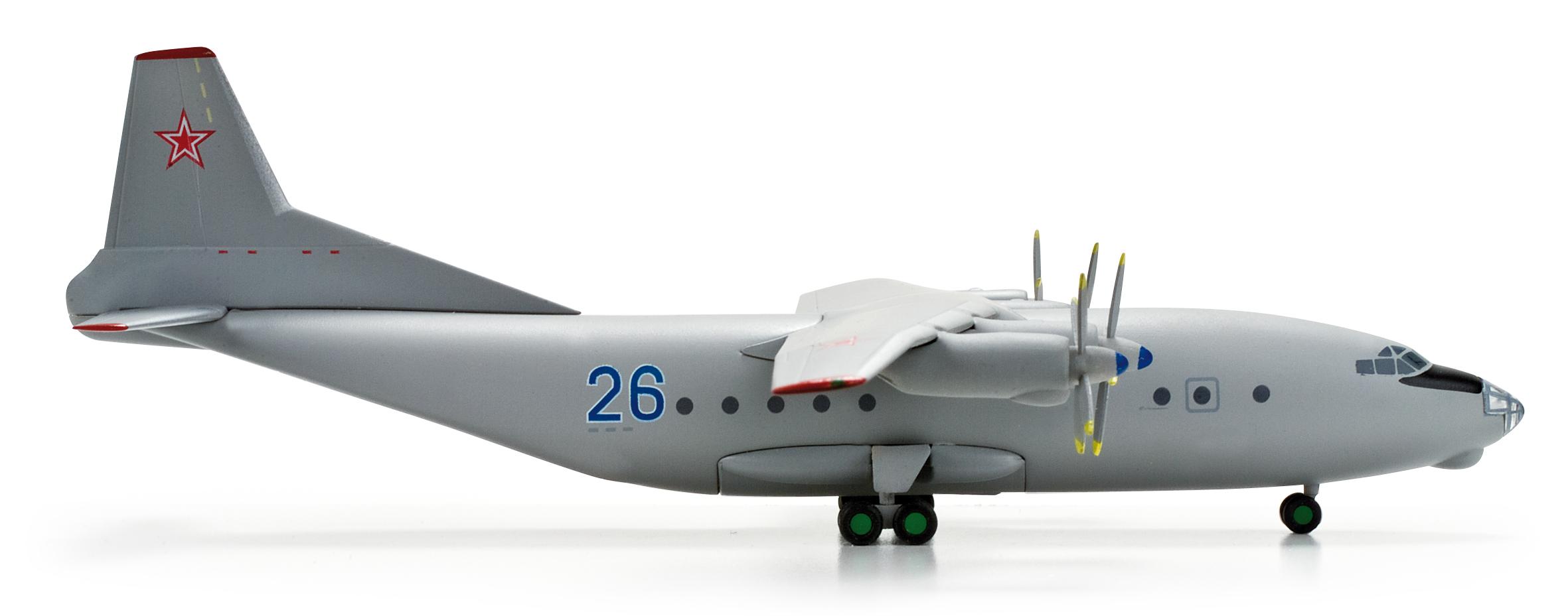 Антонов Ан-12