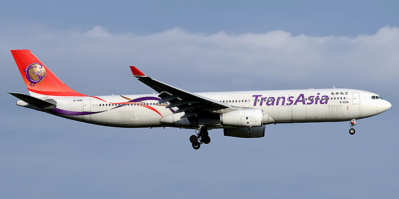 TransAsia Airways airline