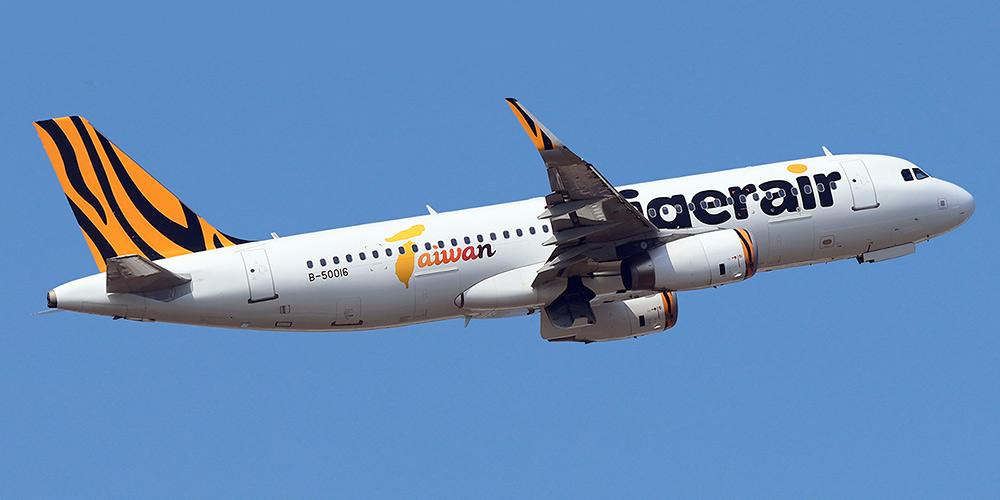 Авиакомпания Тайгерэйр Тайвань (Tigerair Taiwan)